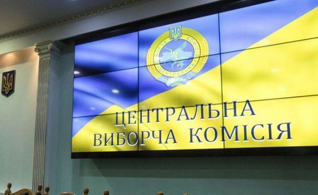 ЦИК спрогнозировал длительный подсчет голосов на местных выборах
