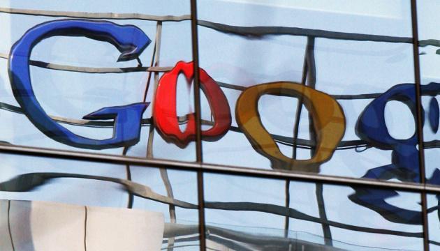Минюст США обвиняет Google в монополии