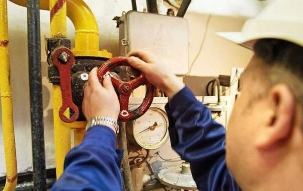 В Украине поменяли порядок расчетов за газ