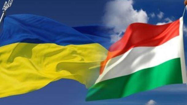 В Евросоюзе ответили на конфликт Украины и Венгрии