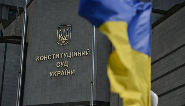 КСУ отменил уголовную ответственность за недостоверное декларирование