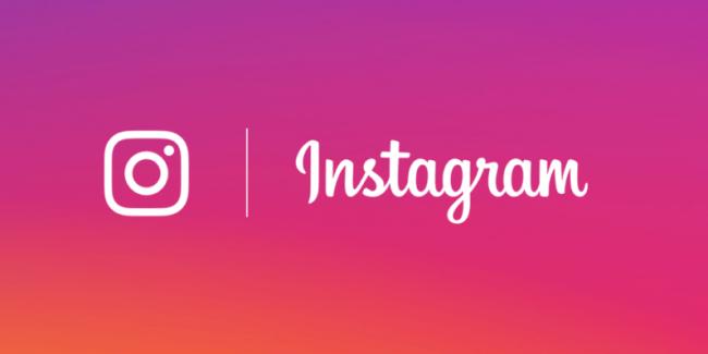 Instagram исполнилось 10 лет: какие подарки ждут пользователей