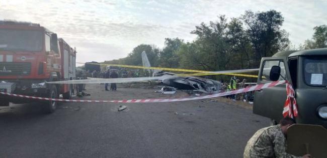 Крушение Ан-26. Комиссия установила грубые нарушения в организации и выполнении полетов