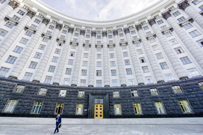 Кабмин представит результаты аудита государства в течение 2 недель