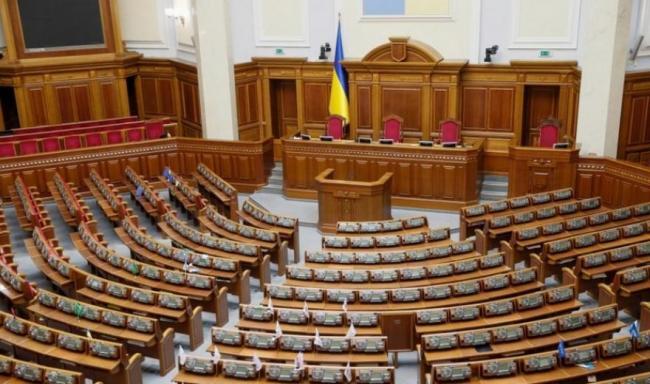 """В """"Слуге народа"""" оценили возможность переформатирования Рады"""