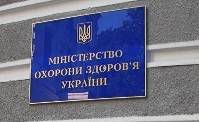Минздрав Украины назвал условие ужесточения карантина