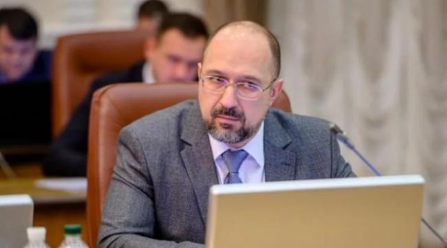 """Шмыгаль заявил о """"быстром сближени позиций"""" с МВФ"""