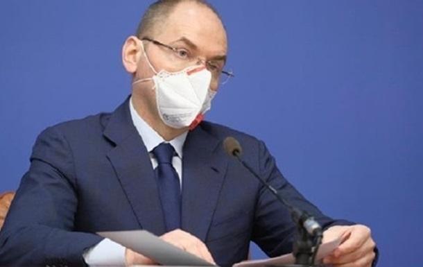 Рада хочет заслушать Степанова из-за ухудшения эпидемии коронавируса