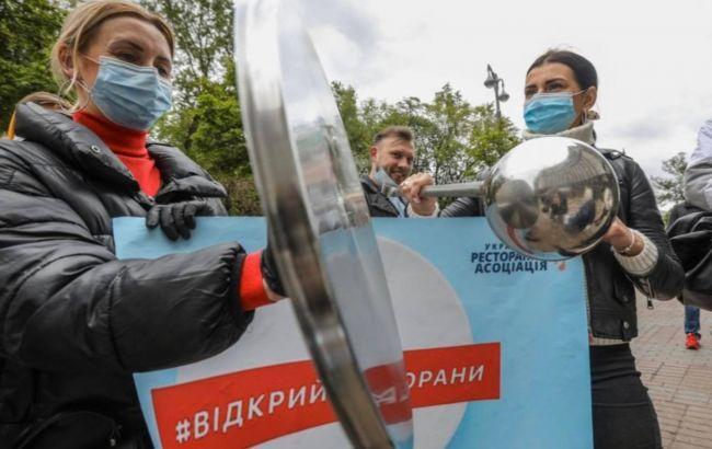 В Украине проходят митинги против карантина выходного дня: ситуация в городах