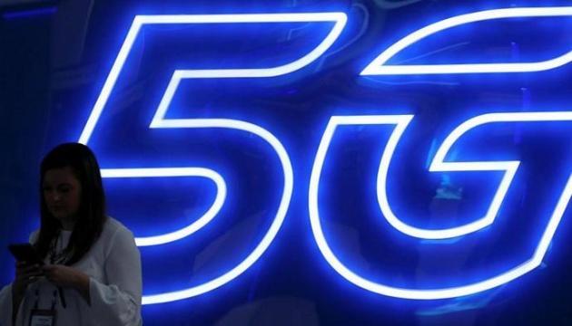 Кабмин утвердил план внедрения в Украине 5G связи