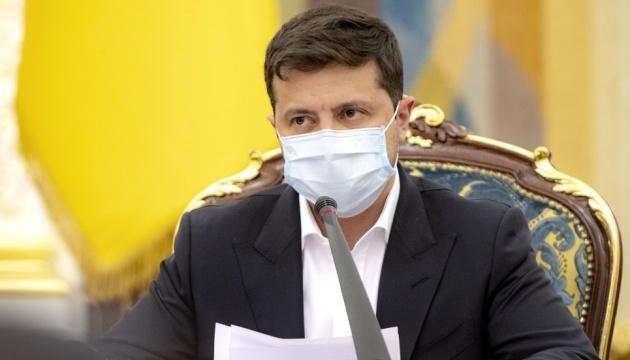 После американских выборов Украина сохранила двухпалатную поддержку Конгресса США - Зеленский