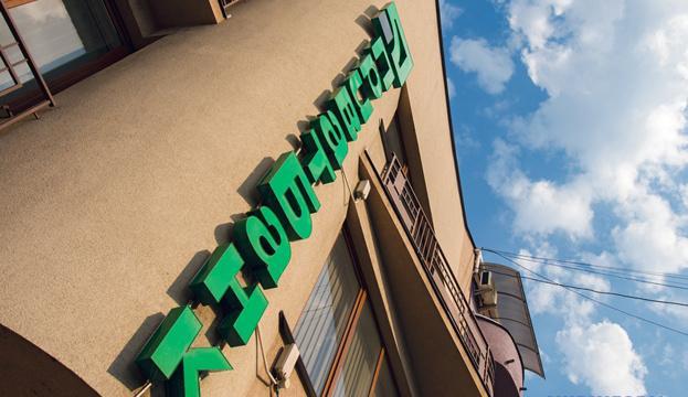 ПриватБанк отсудил 1 миллиард у компании, связанной с Коломойским