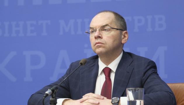 Степанов: За неделю в Украине - 90 тысяч больных COVID-19