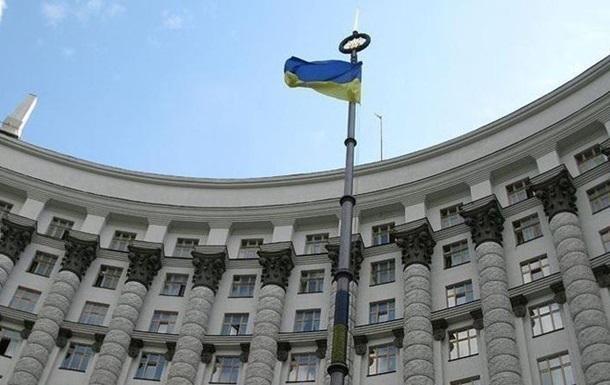 Кабмин сменил глав Харьковской и Закарпатской ОГА