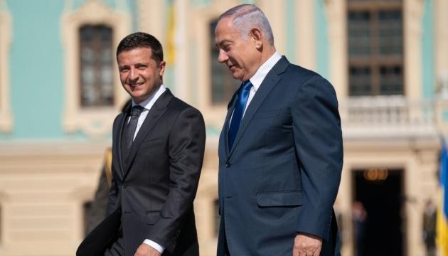 В Израиле приветствуют запуск свободной торговли с Украиной