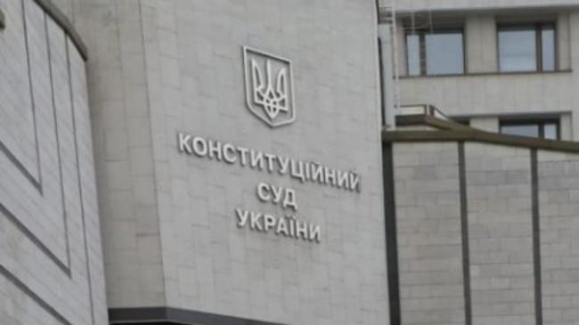 """В """"Слуге народа"""" планируют сократить финансирование КСУ"""