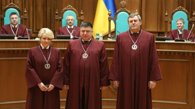 Депутат назвала невероятную стоимость содержания одного судьи КСУ