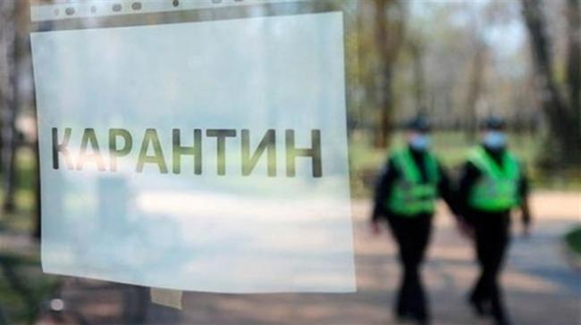 """""""Черная"""" зона: как в Украине могут ужесточить карантин"""