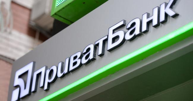 """Верховный суд не применил """"антиколомойский"""" закон в деле против Приватбанка"""