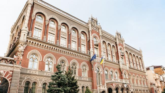 Глава Нацбанка Украины озвучил вопросы, которые интересуют МВФ перед траншем