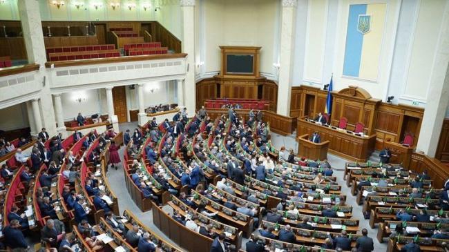 В Раде зарегистрировали постановление об отмене карантина выходного дня