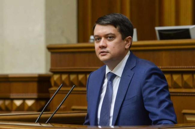 Разумков рассказал, кто будет исполнять обязанности главы Рады