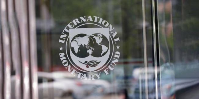 МВФ выступил за частичную отмену банковской тайны в Украине