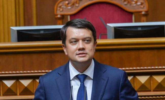 Разумков назвал условие рассмотрения законов о поддержке бизнеса на этой неделе