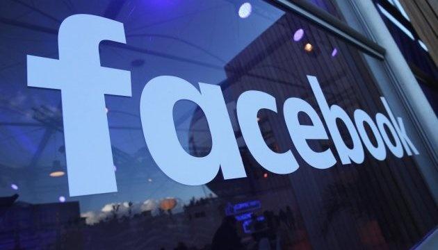 Минюст США обвинил Facebook в дискриминации американских специалистов