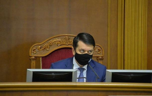 Разумков подписал закон по электронным декларациям