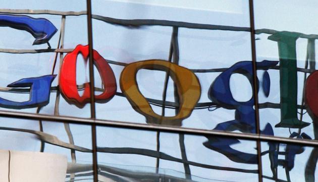 Google озвучил самый популярный поисковый запрос в Украине