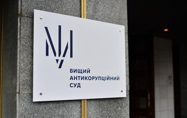 Антикоррупционный суд оправдал военного, обвиняемого в миллионной растрате