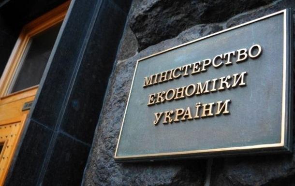 Динамика экономики Украины улучшается
