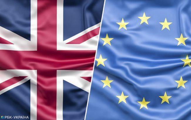ЕС и Британия определили крайний срок заключения сделки об отношениях после Brexit