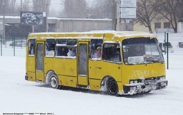 Проезд в маршрутках Киева подорожает в полтора раза