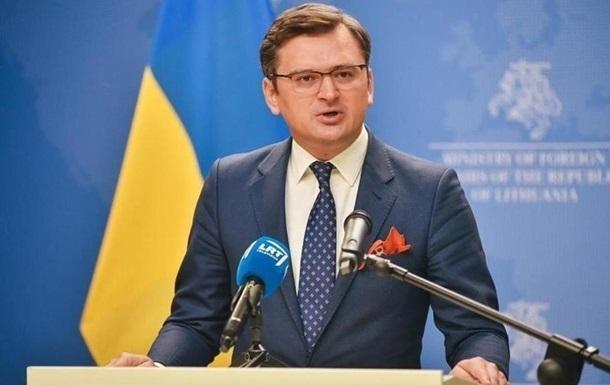Глава МИД Украины заявил о необходимости стратегии сосуществования с РФ