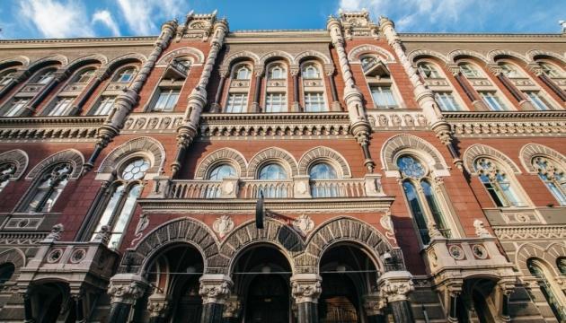 Нацбанк Украины хочет отменить налог на доходы с депозитов