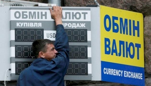Министр финансов Украины советует не переживать из-за курса в обменниках