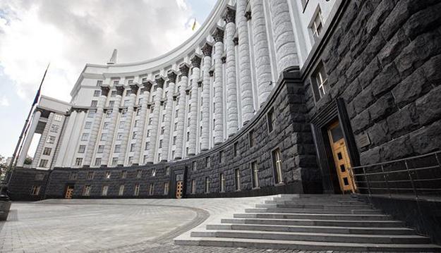 Стало известно, когда Кабмин Украины возобновит переговоры с МВФ