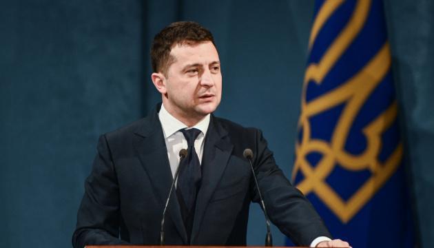 Украинцы смогут экономить за газ до 40%, если выберут государственного поставщика - Зеленский
