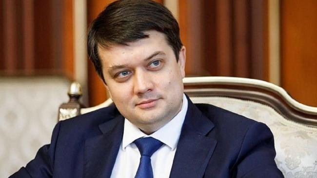"""На следующий год создание """"антиковидного фонда"""" не предусмотрено, - Разумков"""