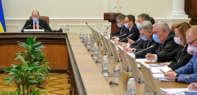 Кабинет Министров Украины пересмотрел планы на локдаун