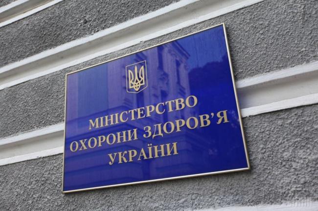 Минздрав Украины назвал сроки введения жесткого карантина