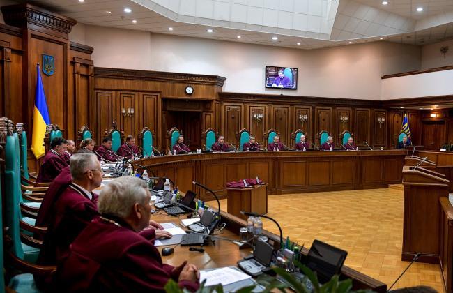 Венецианская комиссия опубликовала решение по КСУ