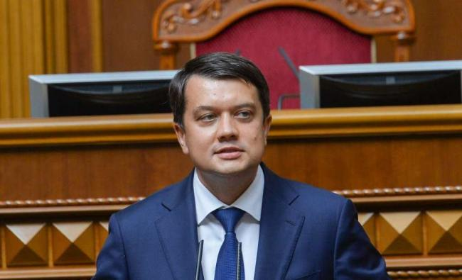 Разумков собирает руководителей парламентских фракций