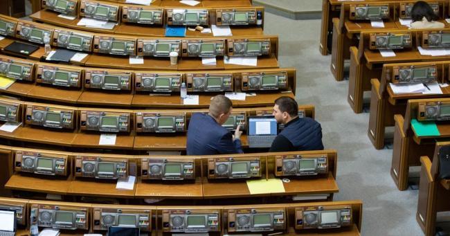 Коронавирус в Раде: Разумков сообщил, сколько депутатов сейчас болеет