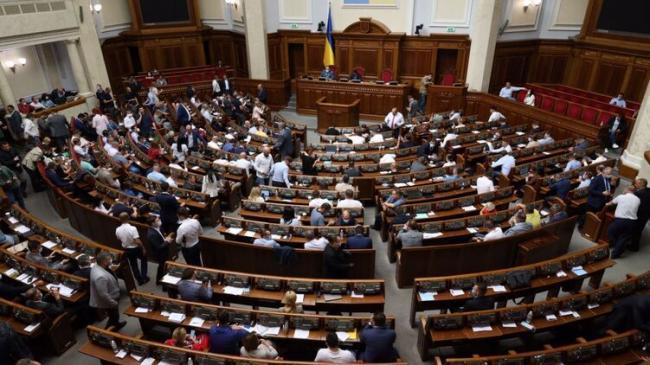 Рада продлила еще на год действие закона о «спецстатусе Донбасса»