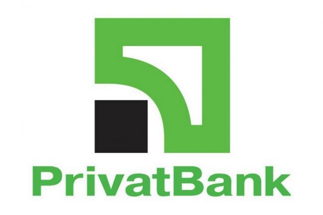 Объем безналичных расчетов клиентов ПриватБанка в 2020 возрос на 31% — до 325 миллиарда гривен