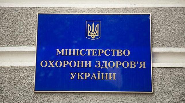 В Минздраве Украины озвучили позицию по отмене жесткого карантина
