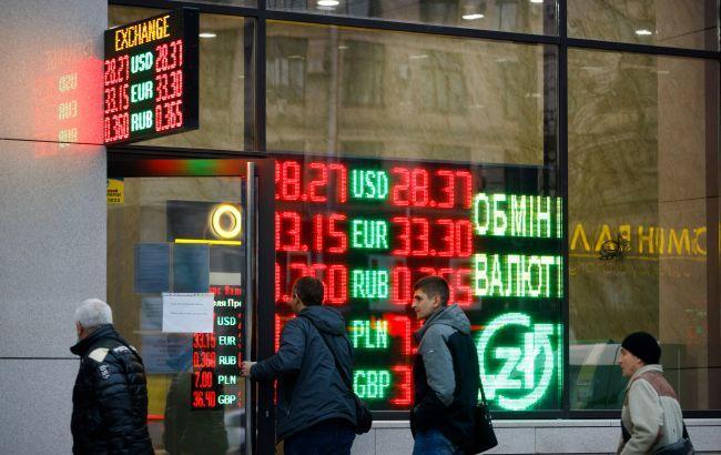 Аналитик дал прогноз курса доллара на следующую неделю